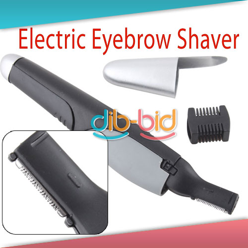 led light personal hair electric eyebrow blade trimmer. Black Bedroom Furniture Sets. Home Design Ideas